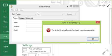 fix-the-active-directory-domain-services-is-currently-unavailable